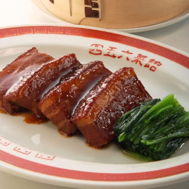 横浜中華街 中國上海料理 四五六菜館 別館 こだわりの画像