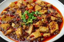 四五六麻婆豆腐(豚ひき肉)