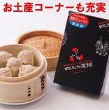 お土産コーナー★点心やお菓子など品揃え多数!横浜のお土産に