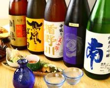 鮮魚&こだわりのお酒