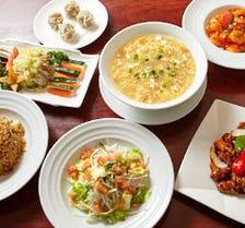お昼のご会食・会合に…贅沢ランチ