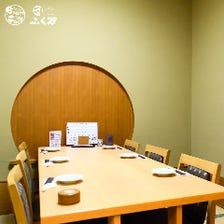 2~24名様用完全個室が御座います。
