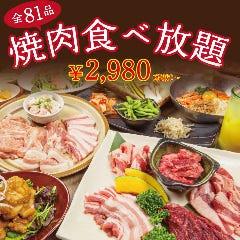焼肉ダイナーハウス ファム 札幌大通店