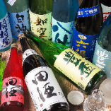 単品飲み放題で日本酒が飲める!! 60分790円~