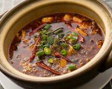 四川麻婆豆腐(土鍋入り)
