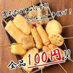 もつ鍋・串揚げ・餃子 大衆串横丁 てっちゃん 南1条店