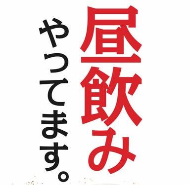 小田原産 朝どれ地魚地酒 湘南大衆横丁 小田原店 コースの画像