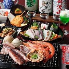 ◆GoToEat限定ランチお食事コース◆