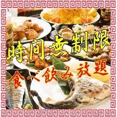 中華居酒屋 美味軒