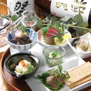 冠地鶏とかぼす平目 とよの本舗 元町旧居留地店 コースの画像