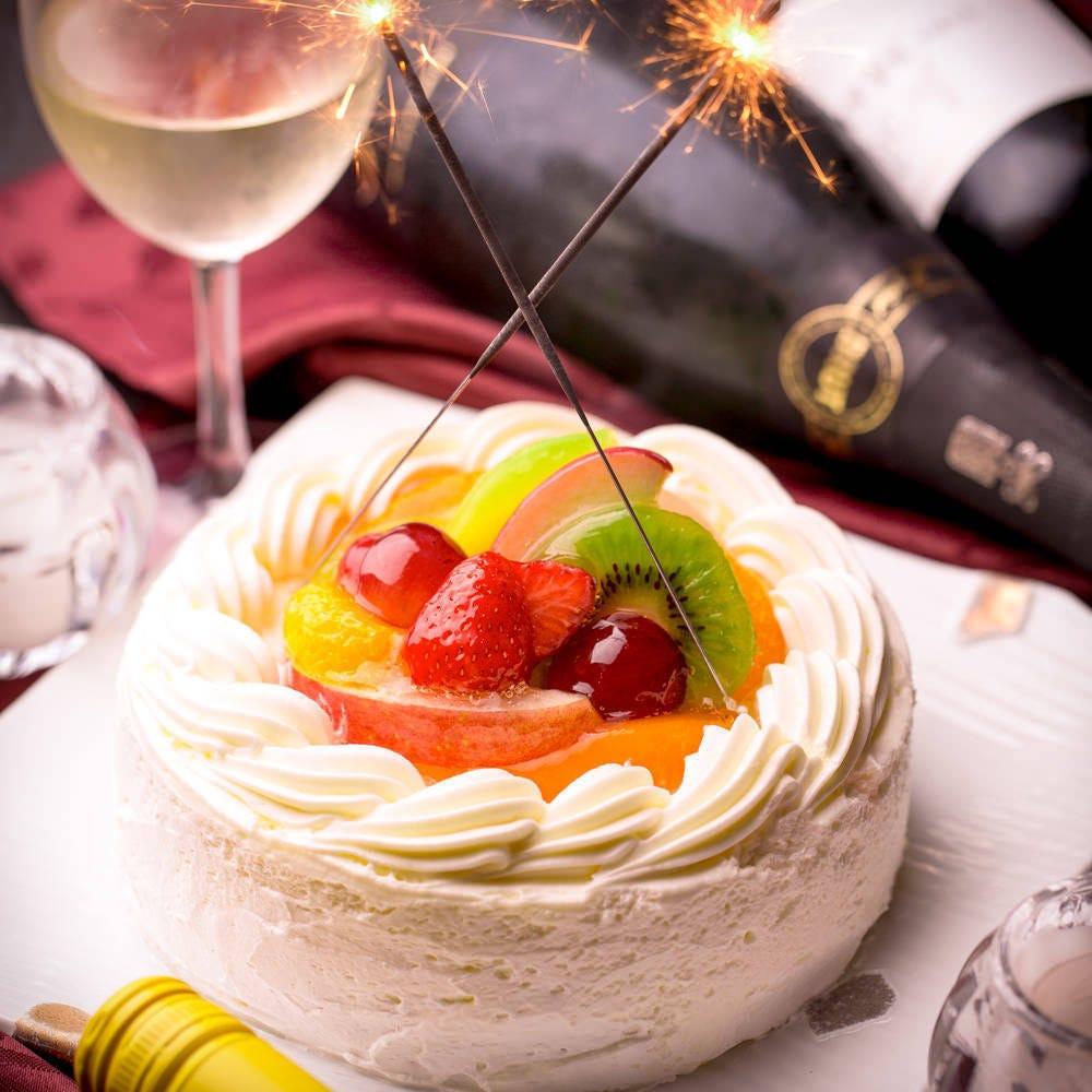 誕生日・記念日にはケーキ贈呈中♪