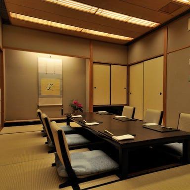 横浜ベイシェラトン ホテル&タワーズ 日本料理 木の花 メニューの画像