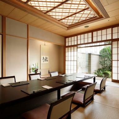 横浜ベイシェラトン ホテル&タワーズ 日本料理 木の花 店内の画像