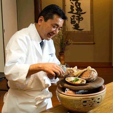 横浜ベイシェラトン ホテル&タワーズ 日本料理 木の花 こだわりの画像