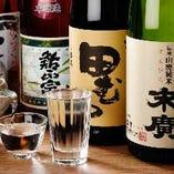 地酒が40種以上!!季節酒しぼりたてもご用意!【会津若松】