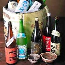 自慢の日本酒を多数ラインナップ