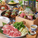 厳選した新鮮な海鮮盛りや、蒸篭蒸しを日本酒とともに!