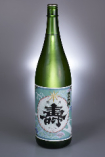 磐城壽 純米