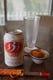 ベトナムビール 333(バーバーバー)