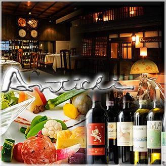 イタリア料理 アンティキ