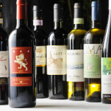 ソムリエ厳選のワイン多数