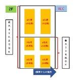 ■2F席(タップして拡大できます/写真ページにも掲載しております)