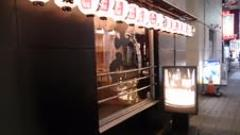 千串屋横須賀中央店