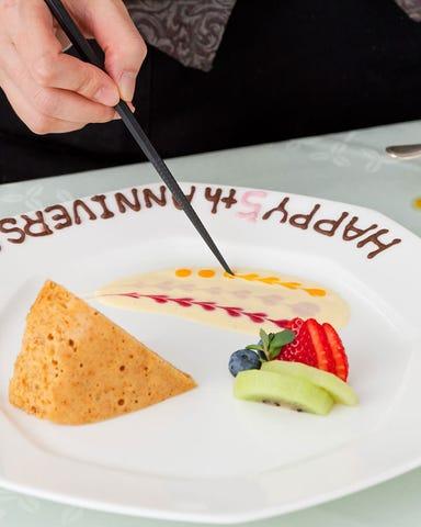 ホテルグランヒルズ静岡 中国料理 富翠珠 メニューの画像