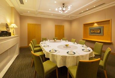 ホテルグランヒルズ静岡 中国料理 富翠珠 店内の画像