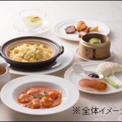 ホテルセンチュリー静岡 中国料理 富翠珠