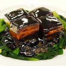 新感覚でよみがえる中国伝統の美味