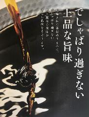 揚げたて 天ぷら さくや 竹原店