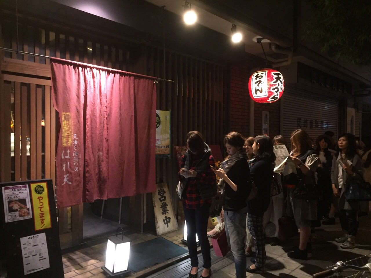 行列ができる福島の人気店