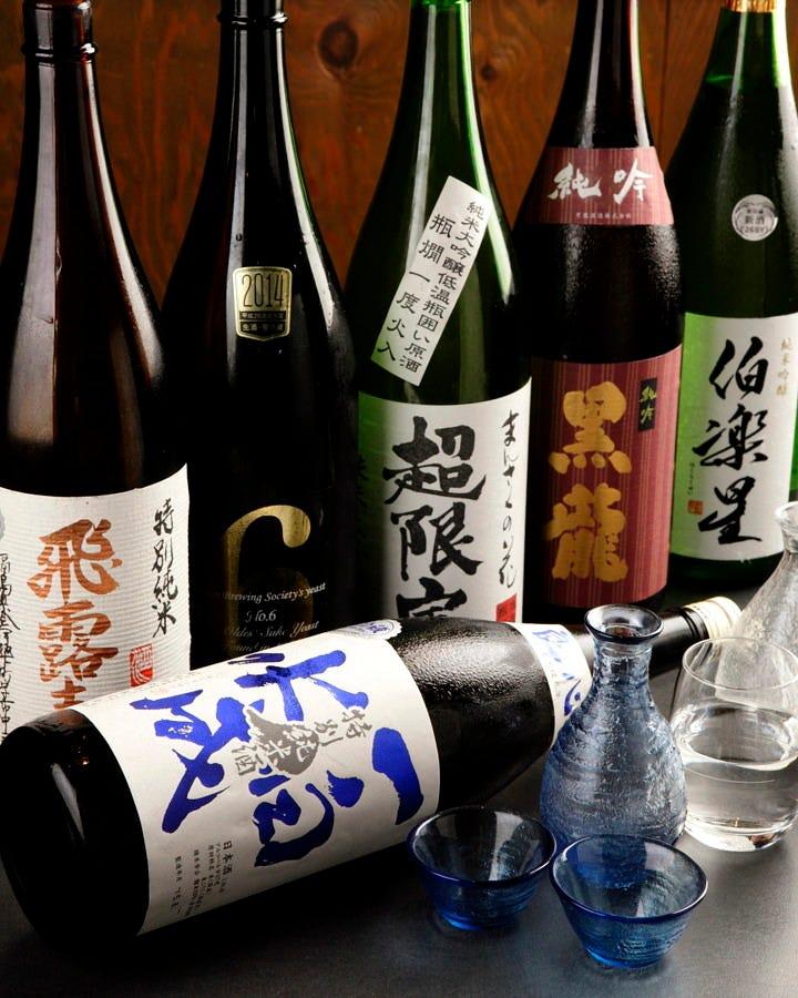 日本酒好きをお連れするなら…