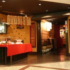 台湾料理 金魚 銀座2丁目メルサ店