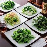 女性に人気!5種から選べる青菜炒め