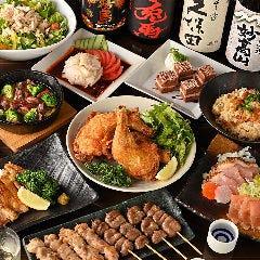 地鶏と焼き鳥 本格鳥料理専門店 鳥心‐TORISHIN‐横浜駅前店