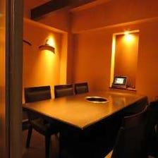 ■完全個室のテーブル席