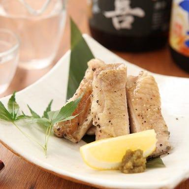 日吉 金魚 Bettei コースの画像