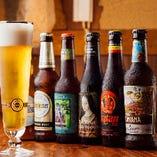 世界のビールは約30種以上ご用意