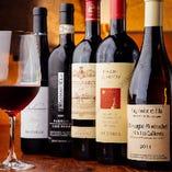 世界各国のワインはなんと約70種も味わえます