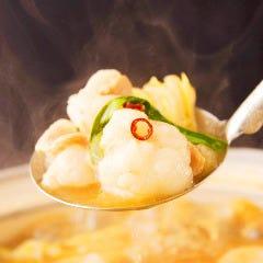 博多もつ鍋 濃厚味噌