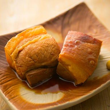 沖縄料理 しーさ 千里丘本店 コースの画像