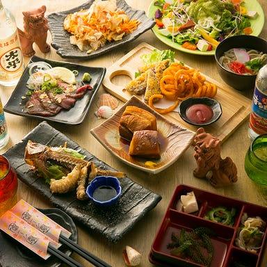 沖縄料理 しーさ 千里丘本店 メニューの画像