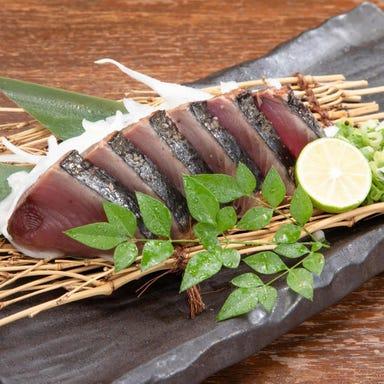 個室×四国の食 わらやき三四郎 千葉店 コースの画像