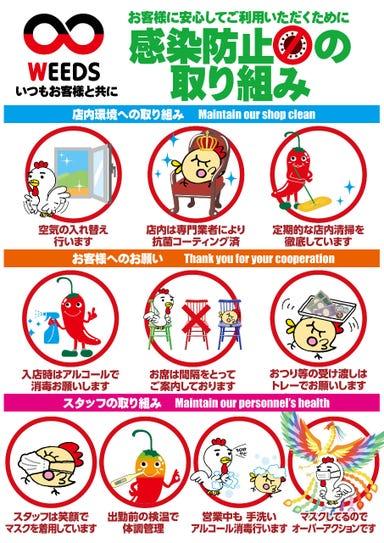 個室×四国の食 わらやき三四郎 千葉店 こだわりの画像