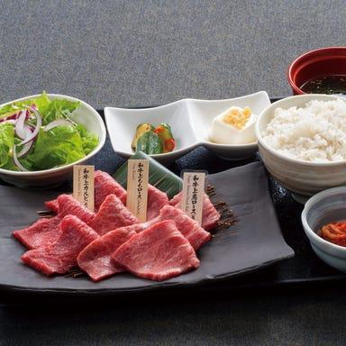土古里 上野バンブーガーデン店 コースの画像