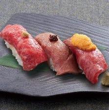 和牛肉寿司 3種盛合せ