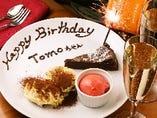 誕生日や記念日のメッセージ入り特製プレート!!ご予約時にどうぞ