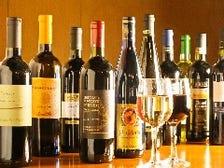 厳選されたイタリアン赤ワイン